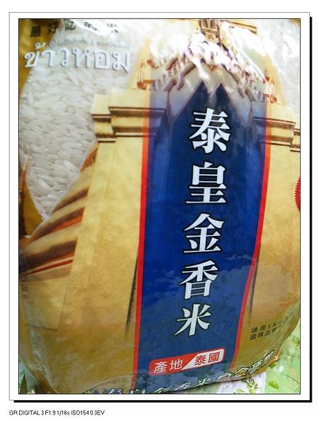 3.泰國金香米.JPG