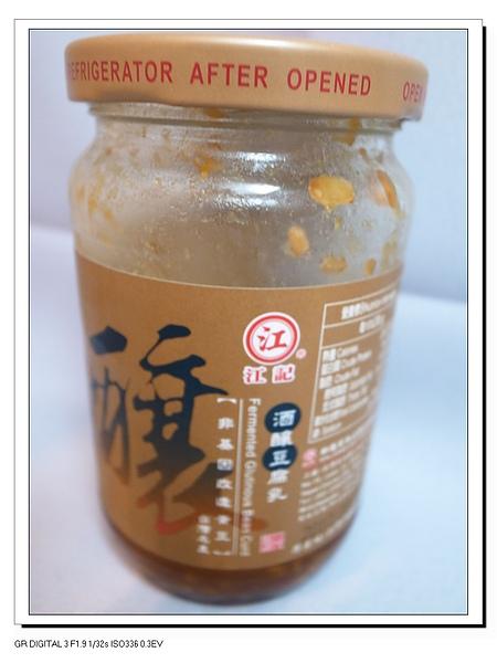 12.江記酒釀豆乳.JPG
