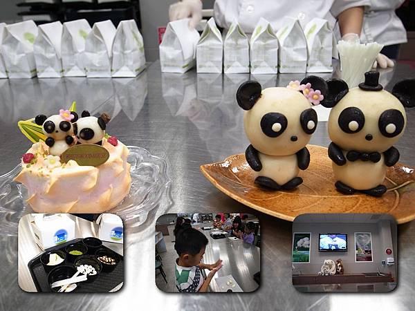 22熊貓蛋糕裝飾DIY.jpg