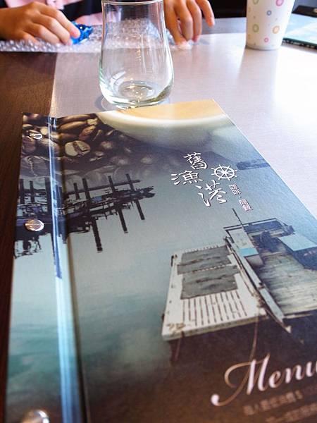 1.舊漁港咖啡簡餐.JPG