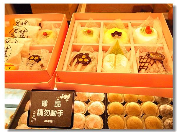 18.漂亮和菓子.jpg