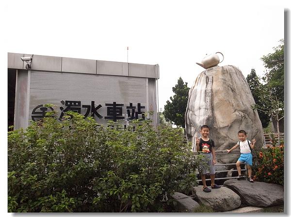 2.濁水站.jpg