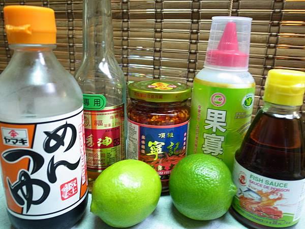 2.使用的調味品.JPG