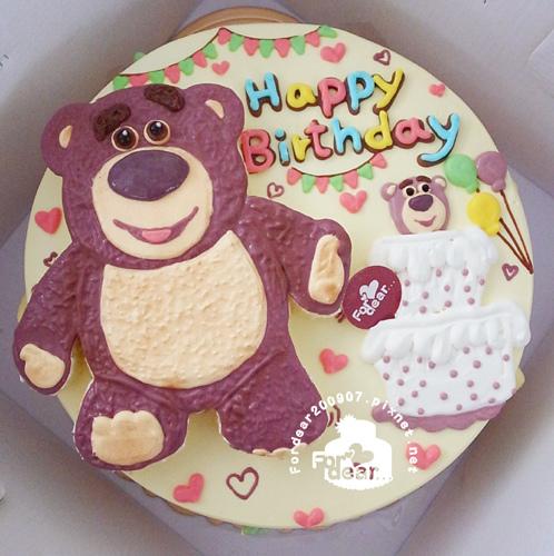R0018801【主圖:熊抱哥】浮凸式/單層蛋糕舞台