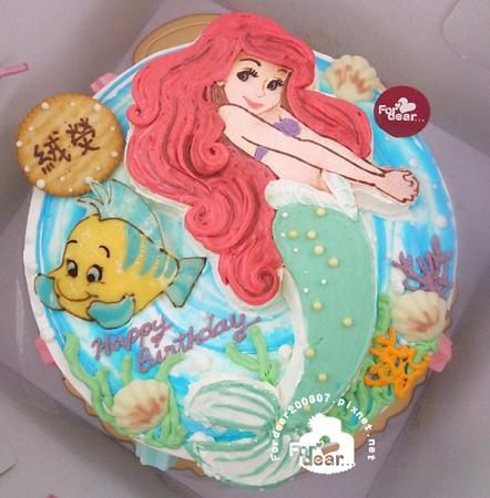R0024307【主圖:迪士尼細緻版-愛麗兒人魚裝(浮凸)+小比目魚(飾片)】