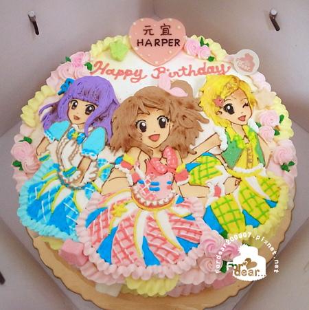 R0025581-【主圖:偶像學園:三位角色(左至右):冰上堇、大空明里、新條雛希/華服畫到裙襬】浮凸式/單層蛋糕舞台