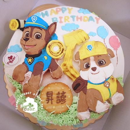 R0025469【主圖:汪汪隊立大功:阿奇+小礫】浮凸式/單層蛋糕舞台