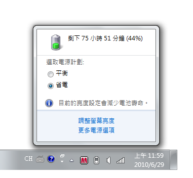 ACER.png