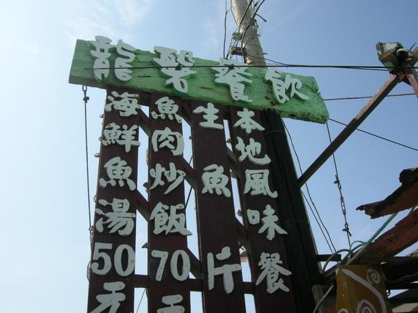 DSCN1892.JPG