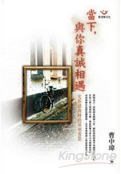 2011780059711b.jpg