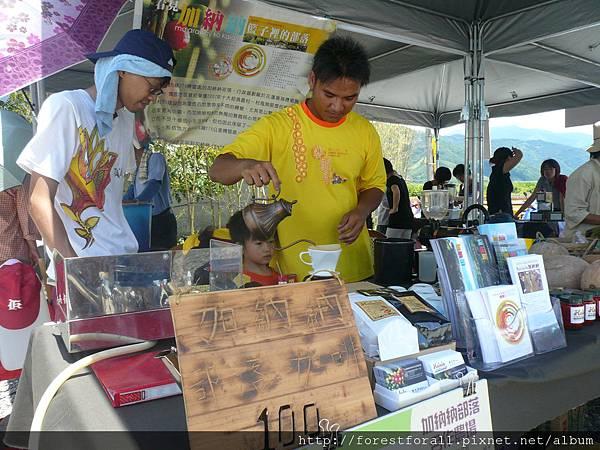 加納納部落現沖綠生農法的咖啡,香氣四溢。.JPG