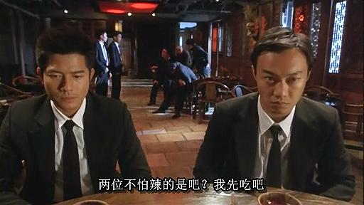 ([CK电影网]冲锋陷阵all.rmvb)[00.14.23.434]