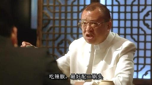 ([CK电影网]冲锋陷阵all.rmvb)[00.15.10.711]