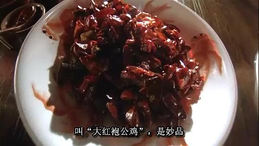 ([CK电影网]冲锋陷阵all.rmvb)[00.14.16.244]