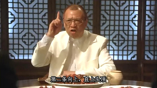 ([CK电影网]冲锋陷阵all.rmvb)[00.15.30.834]