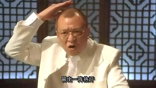 ([CK电影网]冲锋陷阵all.rmvb)[00.15.33.289]