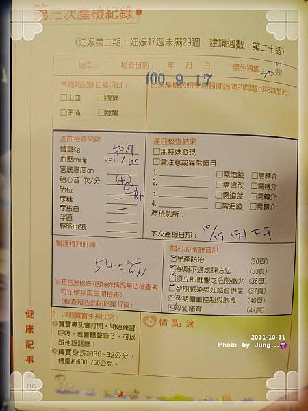 nEO_IMG_20110917.jpg