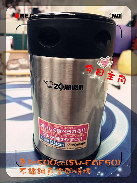 燜燒罐煮粥3.jpg