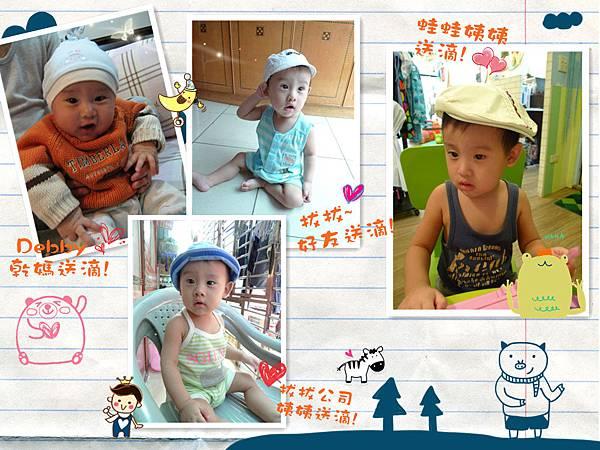 小夏天的帽子們4.jpg