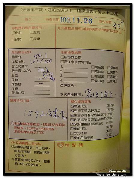 nEO_IMG_P1320085.jpg