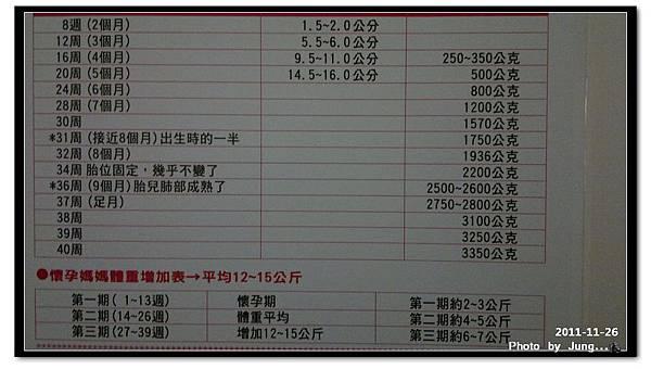 nEO_IMG_20111126139.jpg