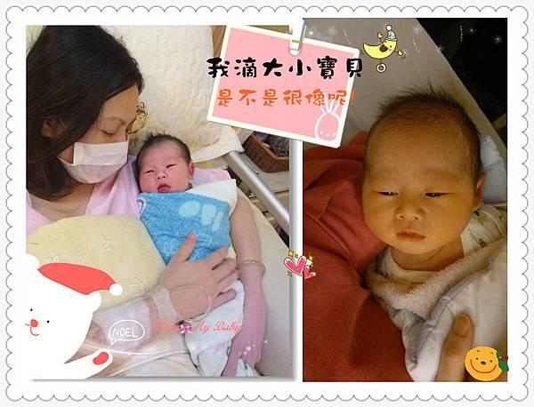 二個寶貝出生時的模樣