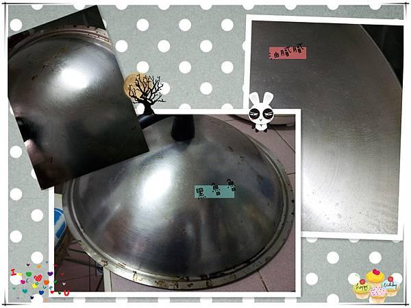 黑魯魯的鍋蓋