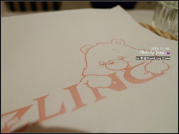 4.可愛的熊熊你躲在那做什麼吶~.jpg