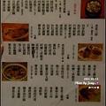 內灣戲院裡的菜單-我們好像點2700的合菜