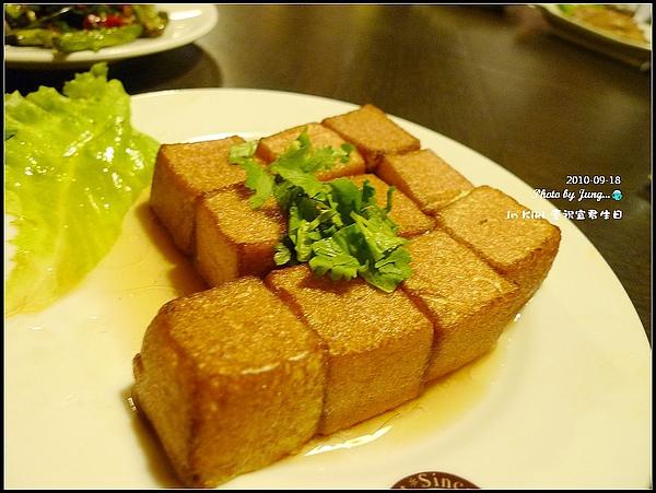 3.合菜6~8-老皮嫩肉.jpg