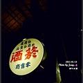 nEO_IMG_P1200528.jpg