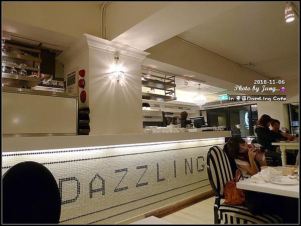 6.DazzLing櫃台.jpg