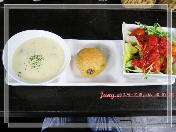 5.花岩-前菜