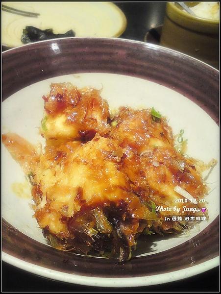nEO_IMG_匯的日式炸豆腐.jpg