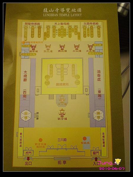 龍山寺導覽地圖.jpg