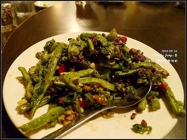4.合菜6~8-干扁四季豆