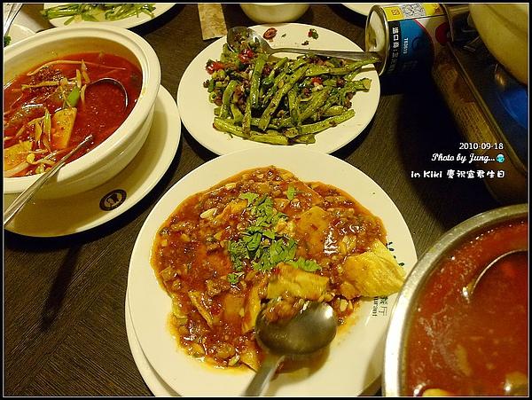 10.合菜6~8-魚香烘蛋