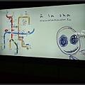 1.坐捷運要企Dazzling cafe 可愛的圖案.jpg