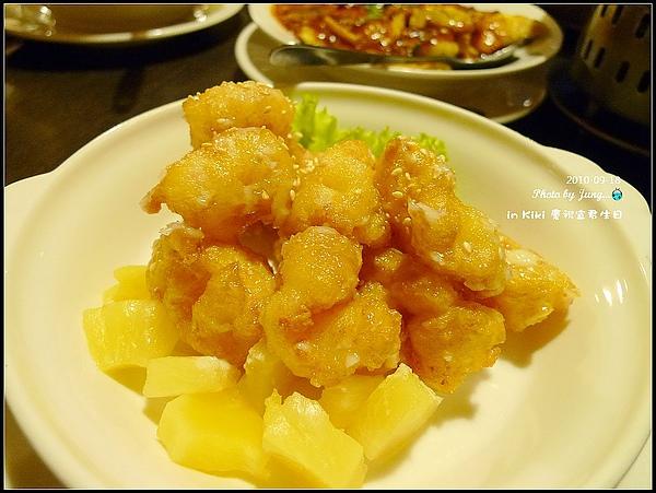 8.合菜6~8-鳳梨蝦球