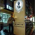 35.黃小亮with Dazzling mark.jpg