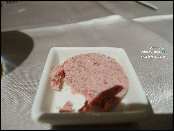 6.這個醬看起來像火腿.jpg