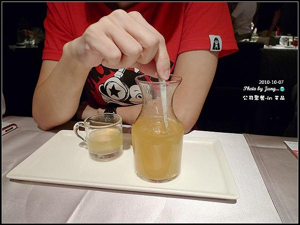 27.蘋果冰醋-瓶子好可愛.jpg