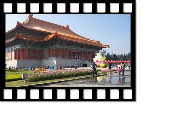 中正紀念堂1.jpg