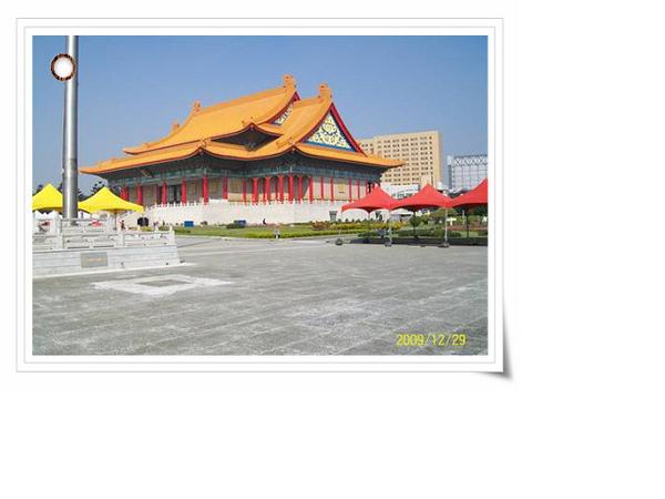 中正紀念堂2.jpg