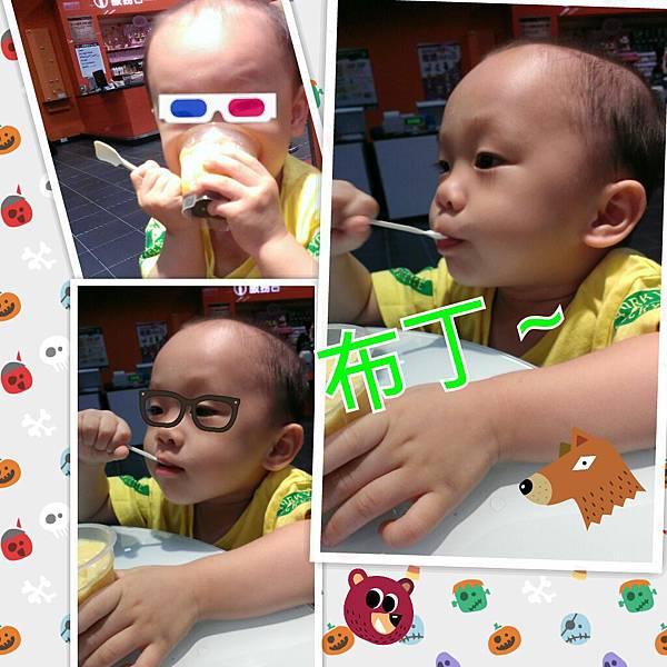 PhotoGrid_1374801773980.jpg