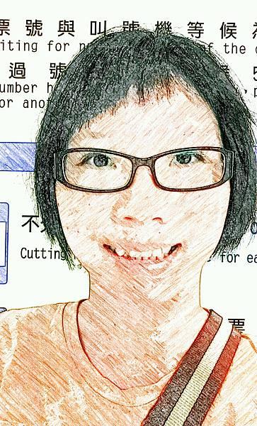SketchGuru_20130921133558.jpg