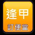 (512x512) copy.png