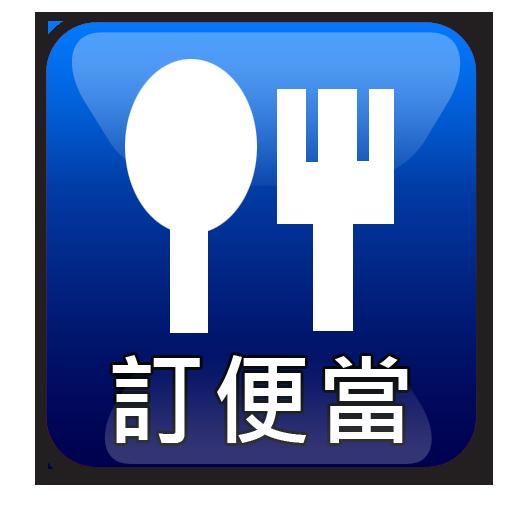飲料app