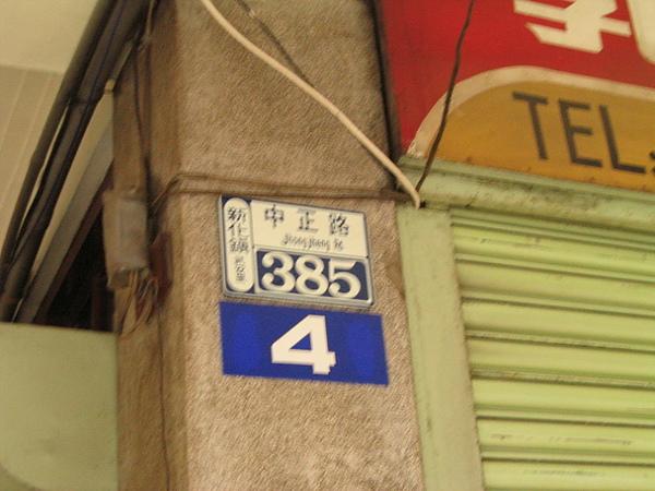 IMG_4769.JPG