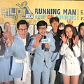 20181007-runningman-2.jpg